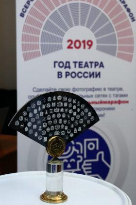 ФОТОБАНК. Новосибирская область присоединилась к всероссийскому театральному марафону