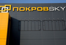 Поручители проекта красноярского ТЦ «ПокровSky» могут быть признаны банкротами