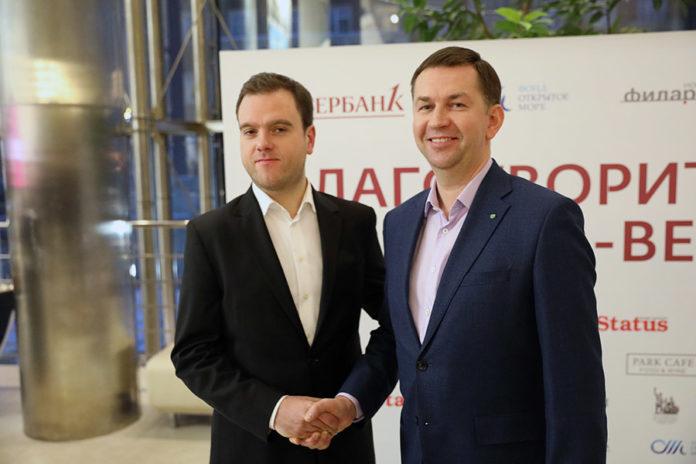 Сбербанк подписал договор с Новосибирской консерваторией о социальной поддержке молодых музыкантов.