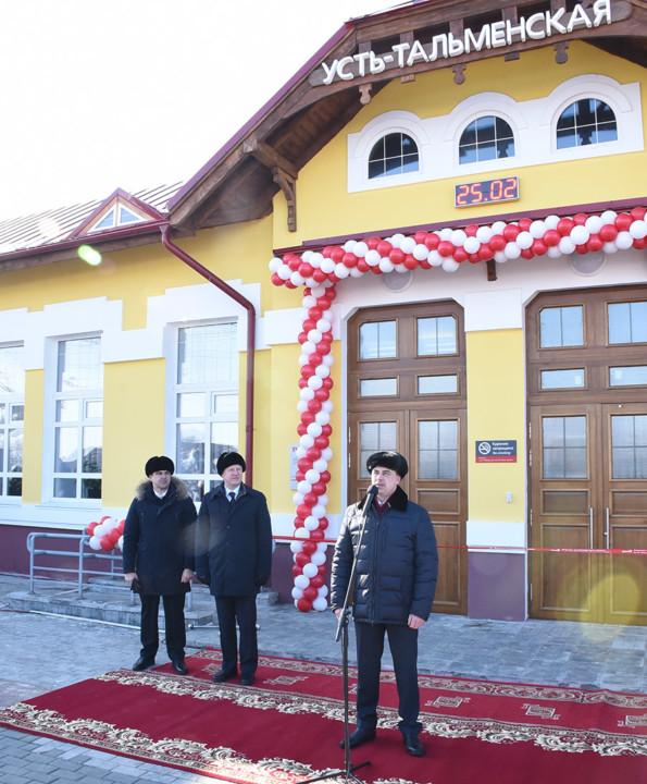 Открытие вокзала на станции Усть-Тальменская