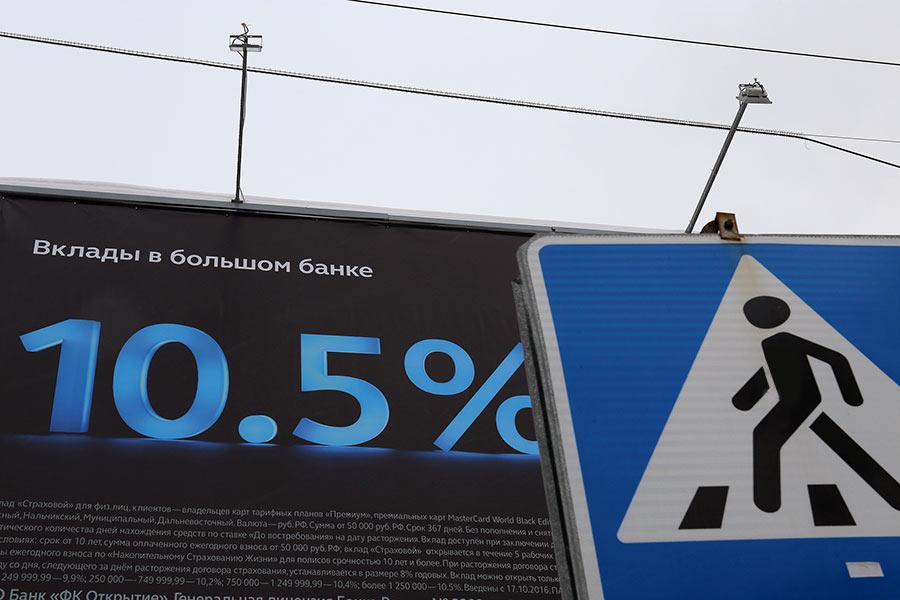 В каком банке взять потребительский кредит под низкий процент новосибирск