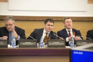 сессия Совета депутатов