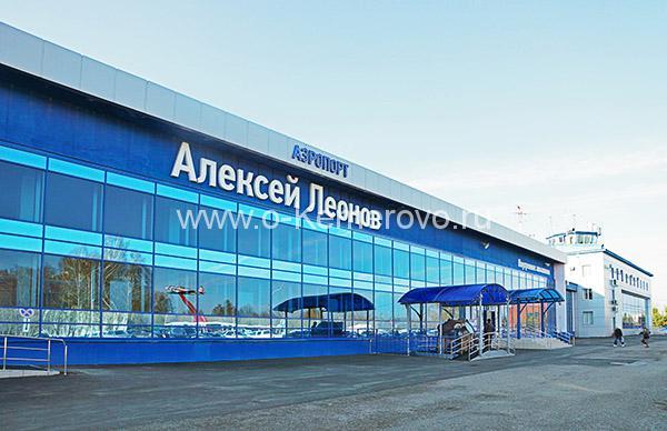 Реконструкция кемеровского международного аэропорта обойдется в 5 млрд рублей