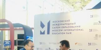 Байкальский международный салон образования пройдет в Иркутске