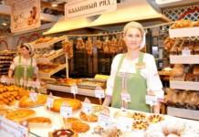 «Русская традиционная кухня» попала под процедуру банкротства