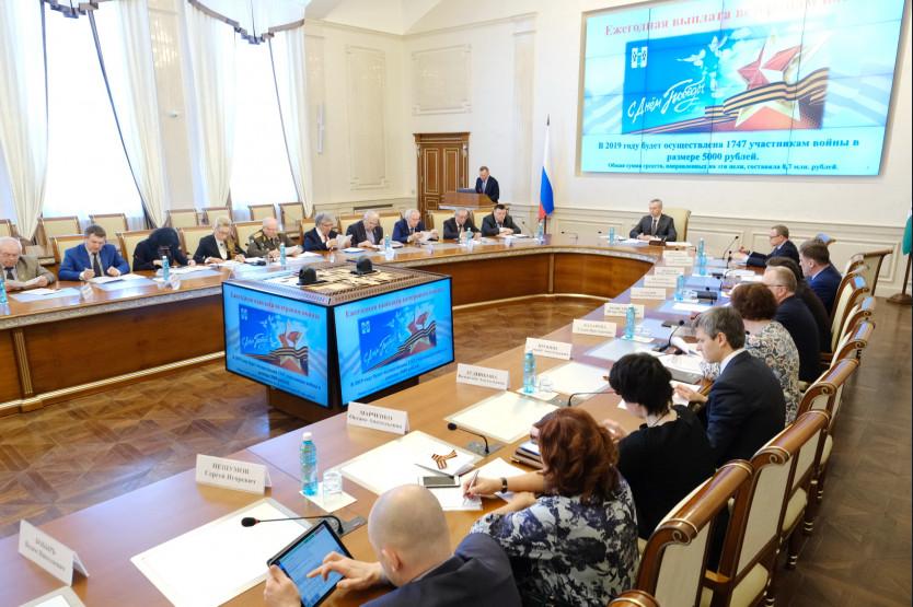 В преддверии Дня Победы 1747 участников ВОВ получат пособия в размере 5 тыс рублей
