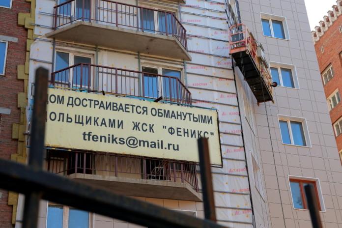 Миниатюра для: Земельные участки без торгов: не наступят ли власти Омской области на те же грабли, что и их новосибирские коллеги?