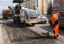 В Красноярске построят новую автодорогу почти за 140 млн рублей