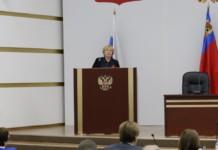 Совет женщин-депутатов появится в Кемеровской области
