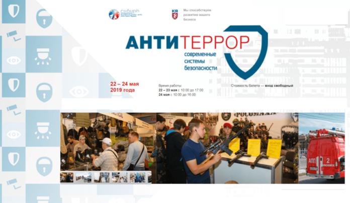 Проекты безопасных зданий и новые методики исследования нефти представят на форуме в Красноярске