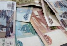 Бюджет Новосибирска