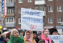 Почему в Красноярском крае сократилось количество малых предпринимателей