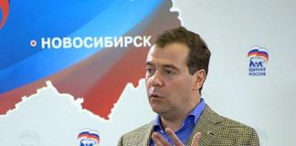 Новосибирская область получит 580 млн рублей на мероприятия, реализуемые с применением ГЧП