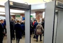 В новосибирском метрополитене установили пять новых металлодетекторов