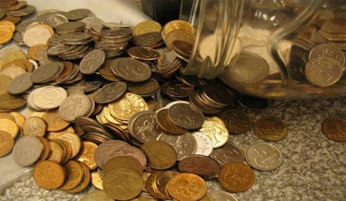 Райффайзенбанк в Новосибирске готов обменять «мелочь» на набор редких монет
