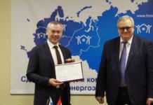 Новосибирская область получит полмиллиарда рублей на переселение граждан из аварийного жилья