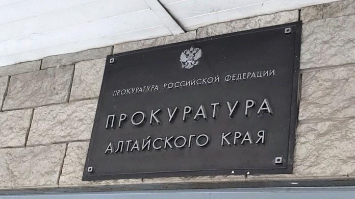 Два депутата Бийского района лишились мандатов в связи с утратой доверия