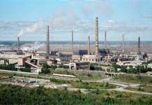 Ростехнадзор оштрафовал «РУСАЛ» за нарушения требований промышленной безопасности
