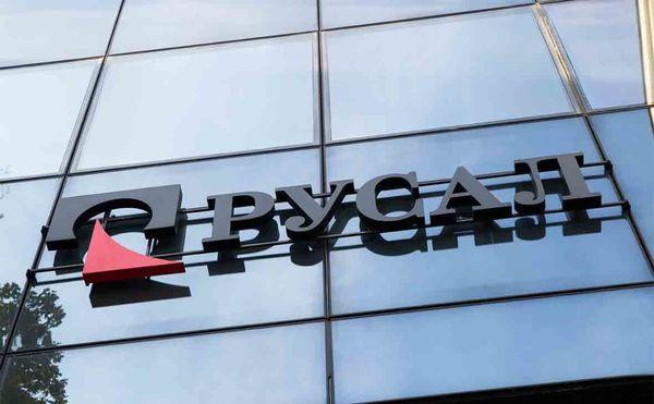 РУСАЛ и Braidy Industries построят алюминиевый прокатный завод в США