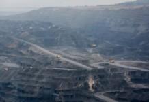 Имущество обанкротившегося угольного разреза в Кузбассе выставлено на торги