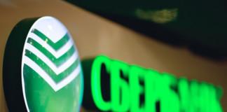 Сбербанк открыл линию оперативной консультационной помощи застройщикам