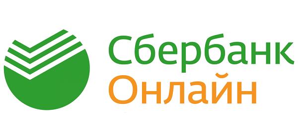 Приложение «Сбербанк Онлайн» дополнили сервисом уведомлений
