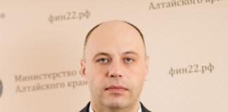 Виктор Томенко назначил министра финансов Алтайского края