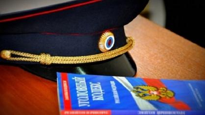 Экс-следователя Горно-Алтайска подозревают в фальсификации доказательств по уголовному делу