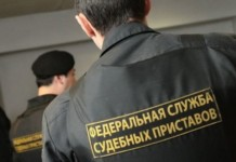 Судебные приставы в пятый раз приостановили деятельность опасной обогатительной фабрики в Кузбассе