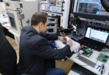 В Новосибирской области может появиться кластера «Цифровая энергетика»