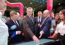 Андрей Травников: «Проекты форума «Городские технологии» актуальны для всей Новосибирской области»