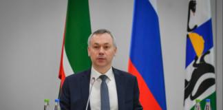 Андрей Травников в рамках заседания подгруппы Госсовета РФ обсудил реализацию нацпроекта «Наука»