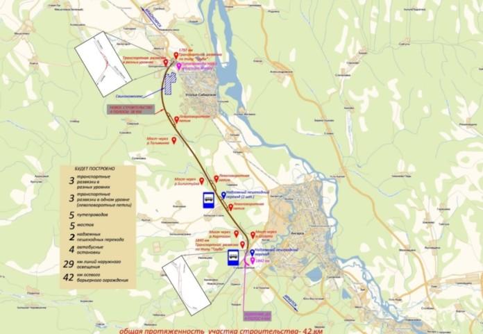 Строительство участка дороги в обход Усолья-Сибирского и Тельмы Иркутской области обойдется в 17 млн рублей