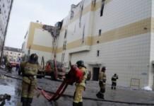 Верховный суд отклонил иск пожарного, тушившего «Зимнюю вишню»
