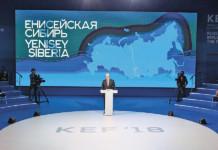 Правительство РФ одобрило инициативу «Енисейской Сибири» в составе 32 проектов