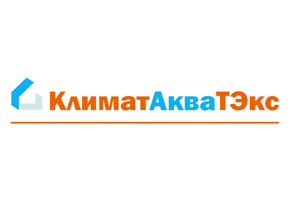 В Красноярске идет подготовка к специализированной выставке «КлиматАкваТЭкс»