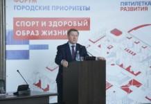 Мэрия признала спорт приоритетом развития Новосибирска