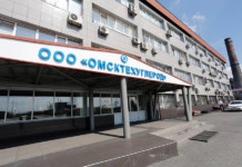 В Омской области изменился список крупнейших налогоплательщиков
