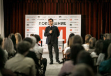 ГИТИС впервые провёл кастинг в Новосибирске