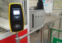 Новую систему оплаты проезда ввели в новосибирском метрополитене