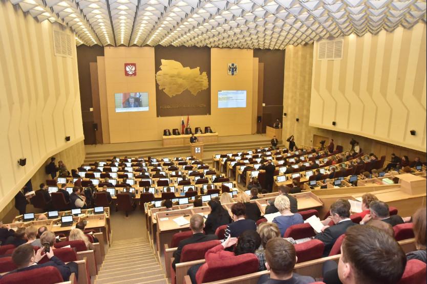 Депутаты заксобрания Новосибирской области внесли первые правки в региональный бюджет