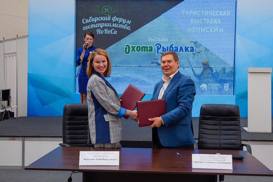 Созданием туристических маршрутов в Красноярском крае займется туроператор «TUI Россия»