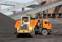 Долги кузбасской угольной компании «Заречная» оценили в 26 млн рублей