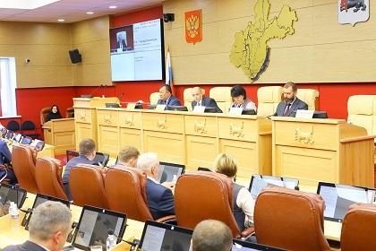 Заксобрание Иркутской области одобрило инициативу избрания мэра столицы по итогам конкурса