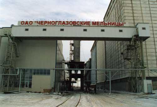 Черноглазовский элеватор пао как поменять ремень грм фольксваген транспортер