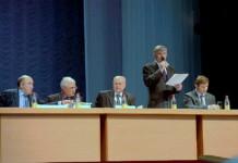 Межрегиональная ассоциация руководителей предприятий отмечает 30 лет