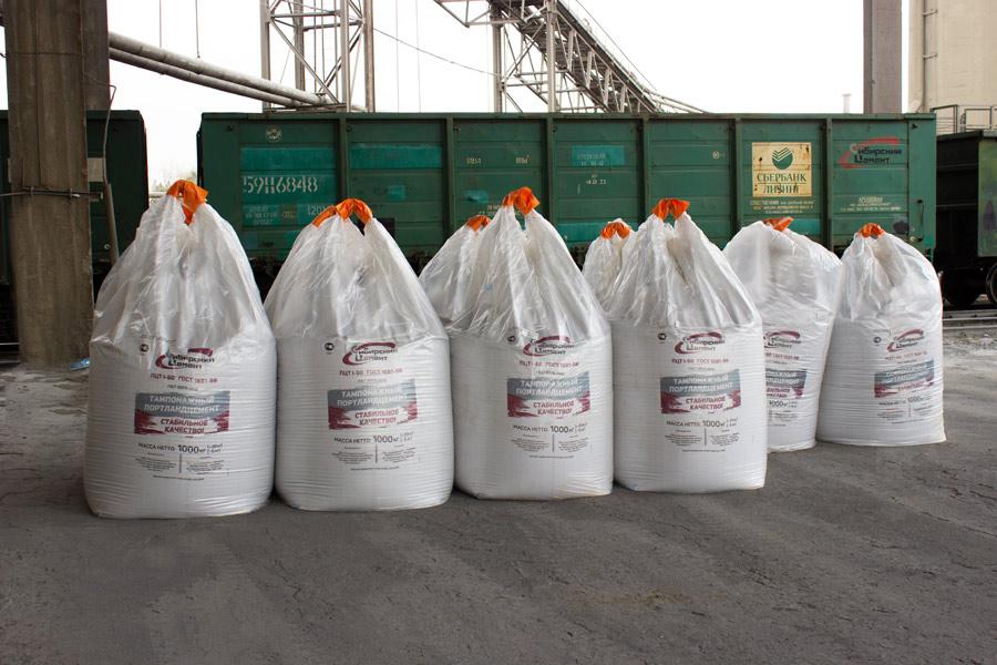 Топкинский цементный завод открываетвысокий сезон - Фотография