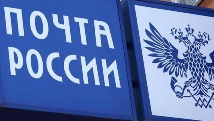 «Почта России» построит крупный почтово-логистический центр на базе аэропорта Толмачево