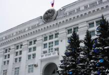 Департамент экономического развития Кемеровской области возглавила Екатерина Вейс