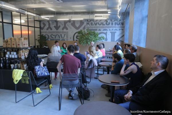 Миниатюра для: «Континент Сибирь» провел встречу предпринимателей с главой Skuratov Coffee Виктором Скуратовым